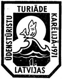 Эмблема участников первой «Туриады»