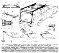 Эскиз багажника для перевозки лодки