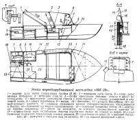 Эскиз переоборудованной мотолодки «МК-29А»