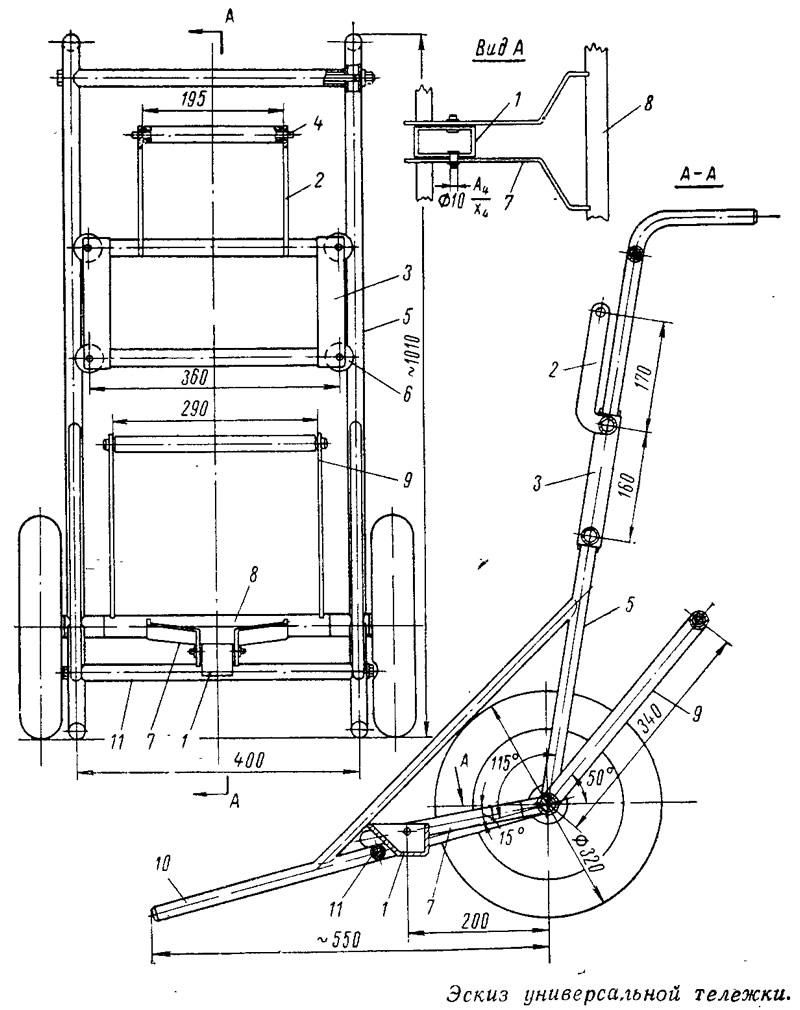 Чертеж подставка для лодочного мотора своими руками