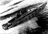 «Эвенджер ту» — судно победителя гонок Макинена