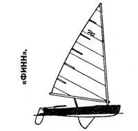 «Финн»