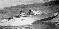Фото катера «Амур» на ходу