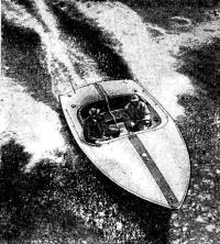 Фото катера «Донци-16»