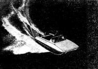 Фото катера «ГАИ-3»