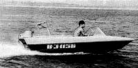 Фото катера на ходу