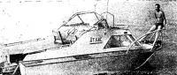 Фото катера на воде
