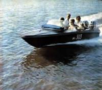 Фото катера «Нептун» на ходу