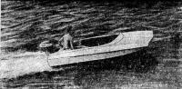 Фото катера типа «морские сани»