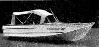 Фото «Казанки-2М» с поднятым тентом