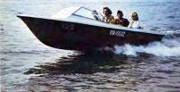 Фото лодки на ходу