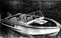 Фото лодки «Прогресс-4»