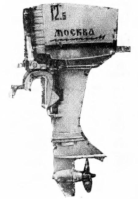 Фото мотора «Москва-М»