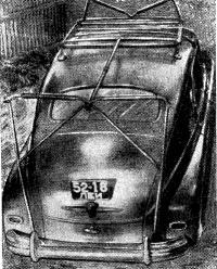 Фото опор на автомобиле