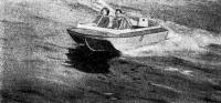 Фото «Тагуана» на воде