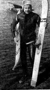 Фото воднолыжника в гидрокостюме