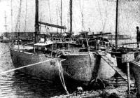 Фото яхты Арктурус-II