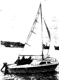 Фото яхты «Ассоль»