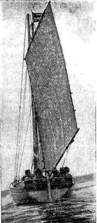 Фото яхты «Ау-ра» с кормы