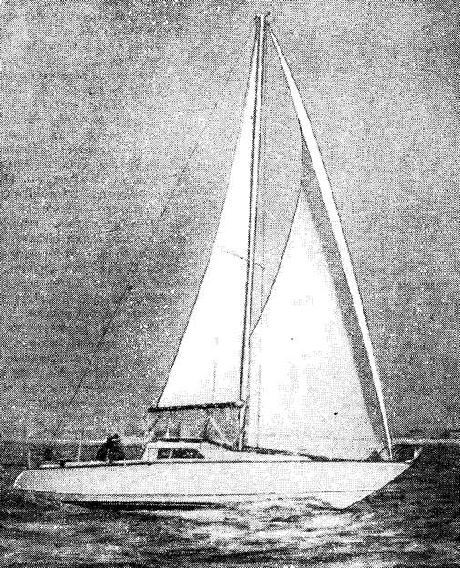 Фото яхты «Айкидо»