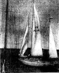 Фото яхты «Фрейя»