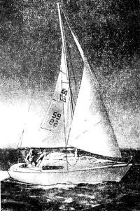Фото яхты на ходу