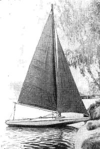 Фото яхты на основе швертбота «Файрбол»