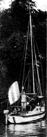 Фото яхты с подруливающим устройством