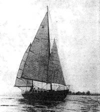 Фото яхты «Славутич» на воде