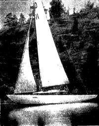 Фото яхты «Янтарь»