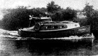Фотография катера Рассвет