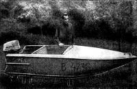 Фотография лодки «Вега-1»