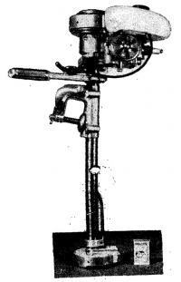 Фотография мотора «Гном»