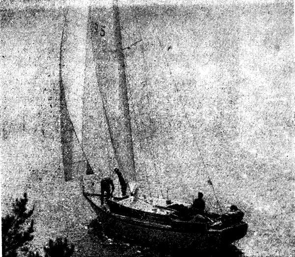 Фотография яхты