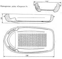 Французская лодка «Спортиак-1»