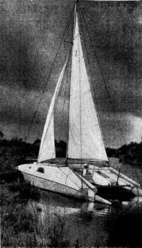 «Гауя» возле берега