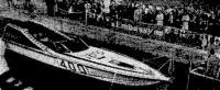 Газотурбинный катер «Мисс Эмбасси»
