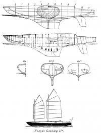 Гелуэй Блейзер II