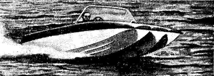 «Гленляйн-150» на ходу