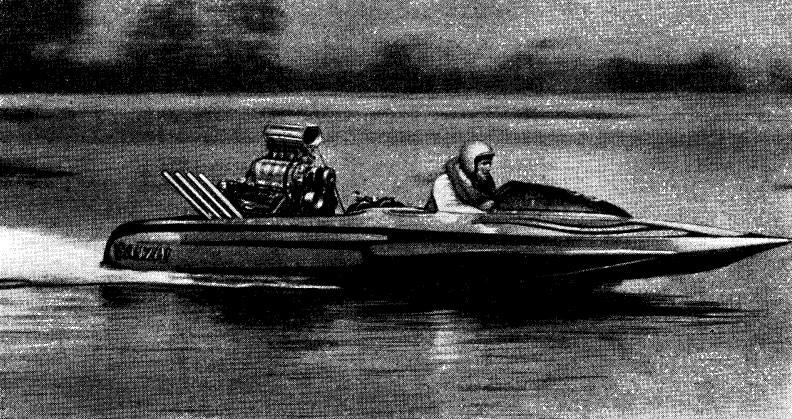 Гоночный катер Банзай на дистанции