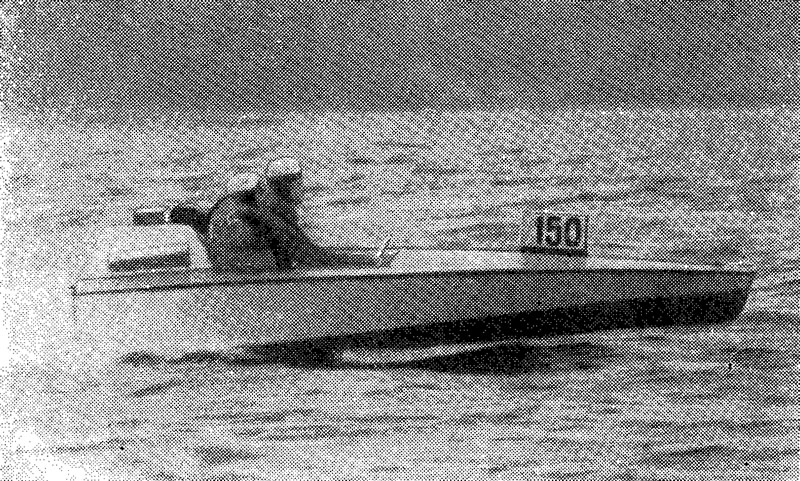 моторная лодка ленинград