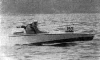 Гоночный катер «Ленинград-1»