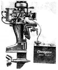 Гоночный мотор Чемпион
