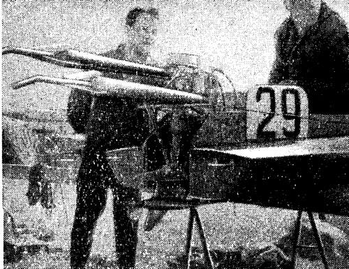 Гоночный подвесной мотор «Сич-250»