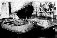 Гребная надувная лодка