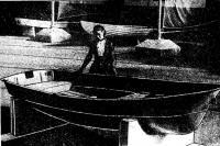 Гребная пластмассовая лодка «Бычок-2»