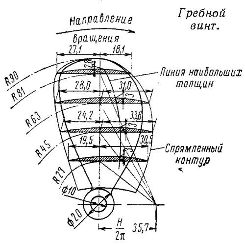 винт на лодочный мотор чертеж
