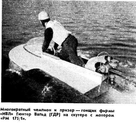 Гюнтер Вапьд