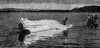 «Хаслер» Ли Тэйлора буксируют к берегу