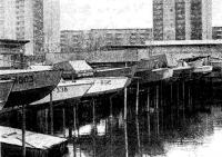 Хранение лодок на стоянке